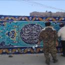 كتابات وزخارف شيعية تملأ شوارع دمشق