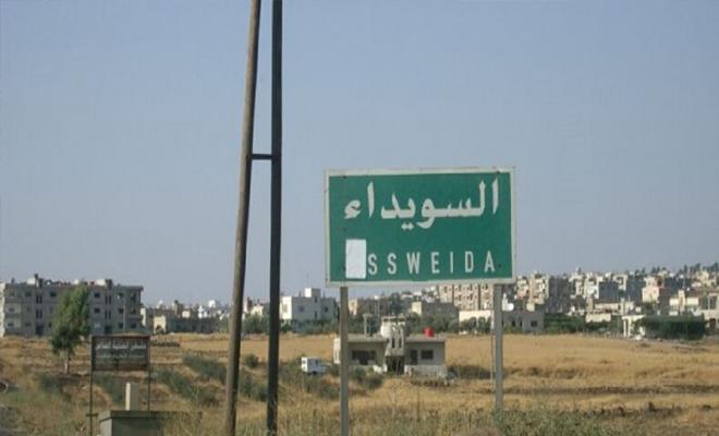 مسلحون مجهولون يختطفون ضابطين من عصابات الأسد الإرهابية في محافظة السويداء
